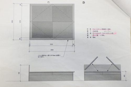 オーダー畳ベッドの図面